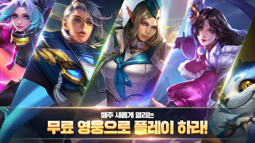 ud39cud0c0uc2a4ud1b0 for kakao(5v5)  gameplay | by HackJr.Pw 4
