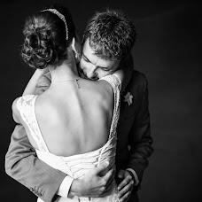 Wedding photographer Erica Moura (ericamoura). Photo of 12.05.2015