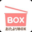 子供のプリント整理 - おたよりBOX icon