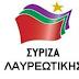Ο ΣΥΡΙΖΑ Λαυρεωτικής διαψεύδει τα δημοσιεύματα του Τύπου για απένταξη της μελέτης Β΄ Φάσης επέκτασης του Προαστιακού Σιδηροδρόμου προς Λαύριο