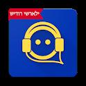 Radio Israel icon