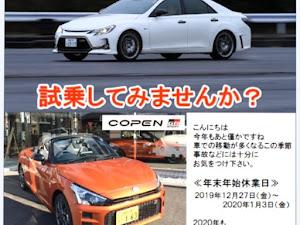 のカスタム事例画像 yohei nishinoさんの2019年12月24日06:25の投稿