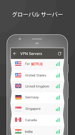 Free unblock VPN& security VPN by VPN Proxy Master by