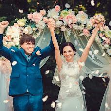 Wedding photographer Andrey Sitnik (sitnikphoto). Photo of 08.11.2013