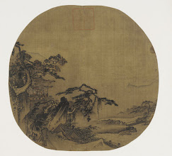 Photo: Ming Period Pen and Ink Painting, courtesy of Bidamount.com, Freer-Sackler Collection, Washington DC