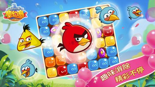 Angry Birds Blast Island 1.0.8 mod screenshots 1