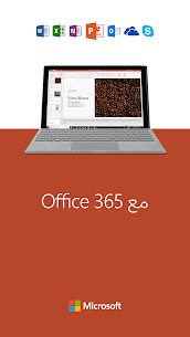 Microsoft PowerPoint 5