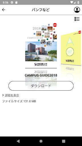 u672du5e4cu56fdu969bu5927u5b66 4.1.0 Windows u7528 2