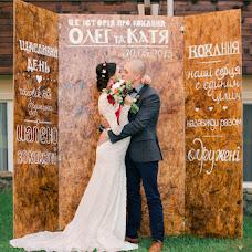 Wedding photographer Alena Danilyuk (AlenaDanyluk). Photo of 12.12.2015