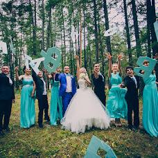 Wedding photographer Renat Zaynetdinov (Renta). Photo of 20.08.2015