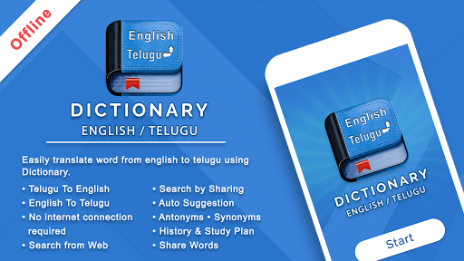 English Telugu Dictionary app (apk) free download for