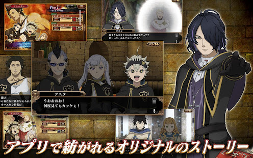 Hack Game Black Clover Infinite Knights apk free