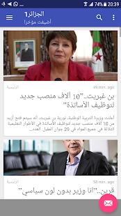 الجزائر1 - náhled
