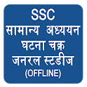 SSC General Studies in Hindi icon