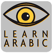 learn Arabic Lessons
