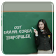 Download Ost Lagu Korea Terpopuler For PC Windows and Mac