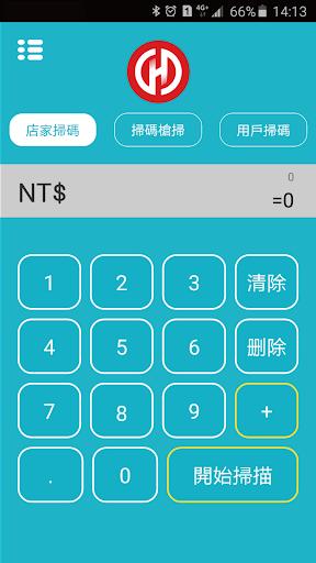華南收銀平台