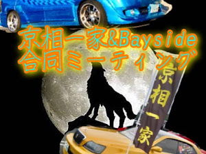 bB  のカスタム事例画像 ロンちゃん京相一家二代目会長さんの2019年12月23日12:57の投稿