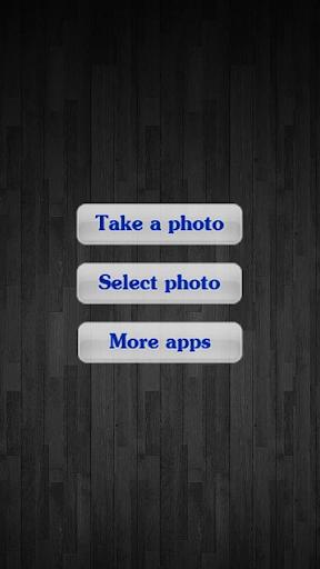 フォトフレーム-高級|玩模擬App免費|玩APPs