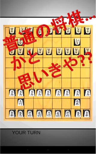 将棋 物理 wwwwww