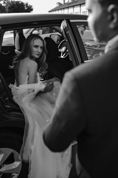 Wedding photographer Ekaterina Zamlelaya (KatyZamlelaya). Photo of 09.03.2020