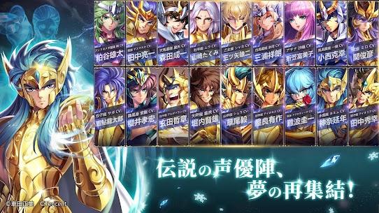 聖闘士星矢 ライジングコスモ (Unlimited Money) 3
