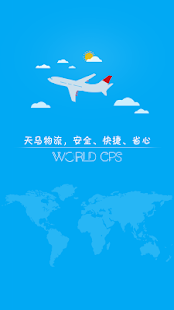 WorldCPS 天马物流 - náhled
