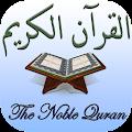 Islam: The Noble Quran download