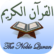 App Islam: The Noble Quran APK for Windows Phone