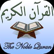Islam: The Noble Quran
