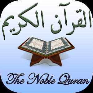 Islam Gratis