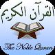 Islam: The Noble Quran (app)