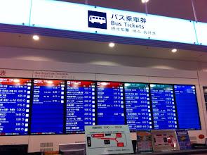Photo: Bus from Haneda airport to Kichijoji train station.