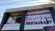 Zam Zam Restaurant photo 3