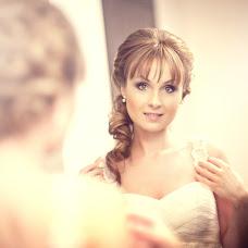 Wedding photographer Ivan Nepovinnykh (ivan44). Photo of 16.04.2014