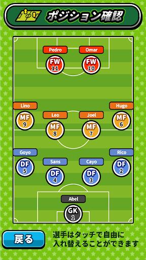 Soccer On Desk android2mod screenshots 6