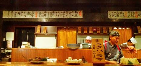 Photo: Inakaya