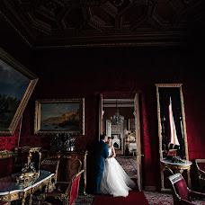 Wedding photographer Aleksey Averin (Guitarast). Photo of 05.11.2017