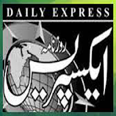 daily express urdu news of pakistan