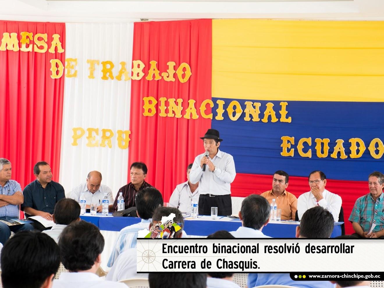 ENCUENTRO BINACIONAL RESOLVIÓ DESARROLLAR CARRERA DE CHASQUIS.