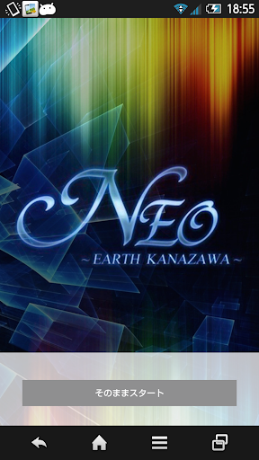 EARTH NEO
