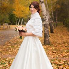 Wedding photographer Vlada Goryainova (Vladahappy). Photo of 01.11.2016