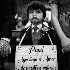 Fotógrafo de bodas Kiko Calderón (kikocalderon). Foto del 25.04.2017