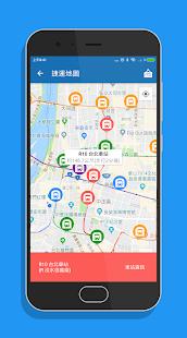 台北搭捷運 - 捷運路線地圖與票價行駛時間查詢  螢幕截圖 13