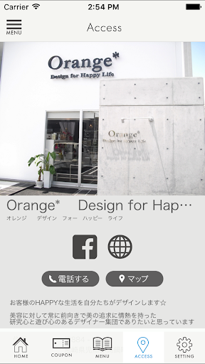Orange* Design for Happy Life 1.2 Windows u7528 4