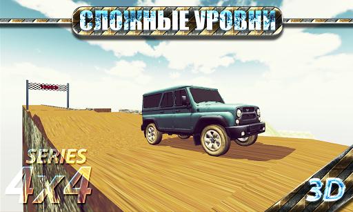 Русские внедорожники УАЗ 4х4