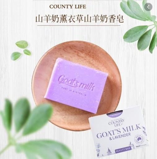 山羊奶和薰衣草潔面皂(100g)