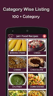 Jain recipes android apps on google play jain recipes screenshot thumbnail forumfinder Image collections