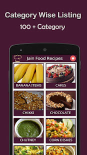 Jain recipes apps on google play screenshot image forumfinder Choice Image