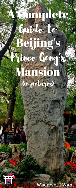 Beijing | China | Prince Gong's Mansion | Prince Kung's Mansion | Guide to | Travel Tips | Where to Go | Asia | Itinerary